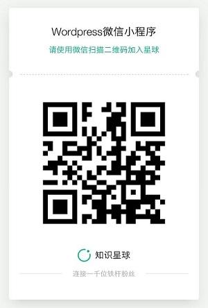 zhishixingqiu